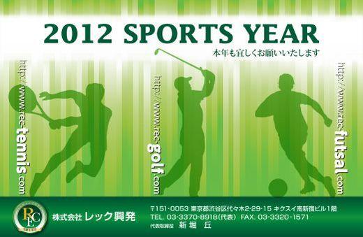 今年もがんばろう日本!私達ゴルフスクールもがんばる!