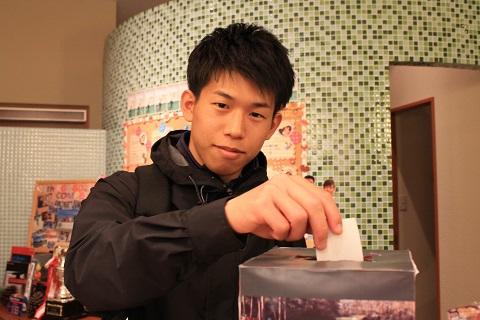 松山選手!