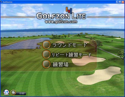 ニュース【ゴルフシミュレーター画面のご紹介】