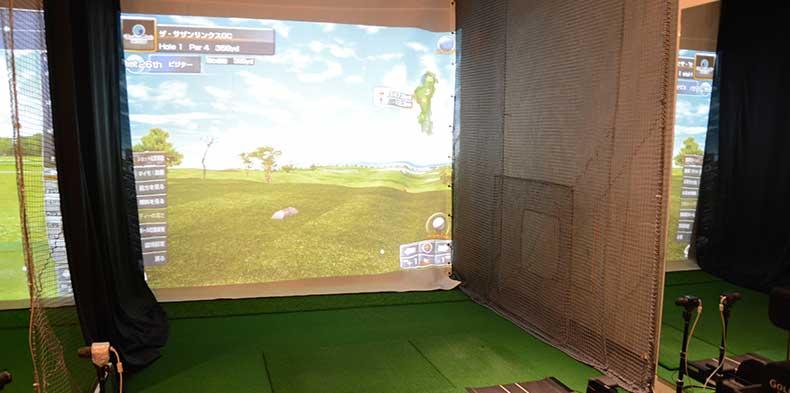 ゴルフシミュレーター完備
